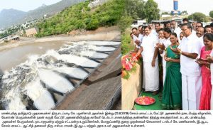 Hon'ble Cheif Minister Functions at Salem District 1