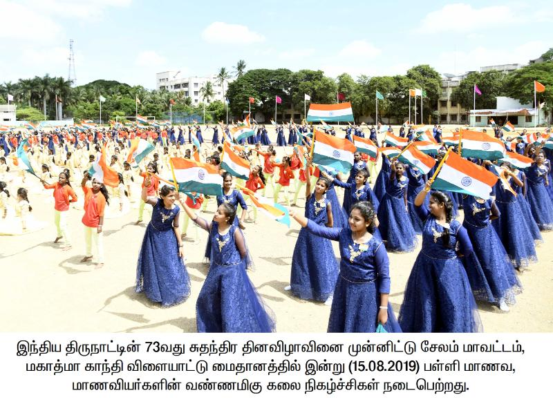 Independence Day Celebrations.