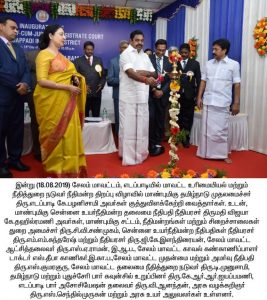 Hon'ble Cheif Minister Functions at Salem District 7