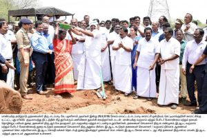 Hon'ble Cheif Minister Functions at Salem District 6