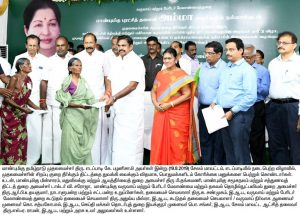 Hon'ble Cheif Minister Functions at Salem District 12