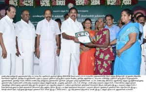 Hon'ble Cheif Minister Functions at Salem District 11