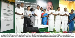 Hon'ble Cheif Minister Functions at Salem District 4
