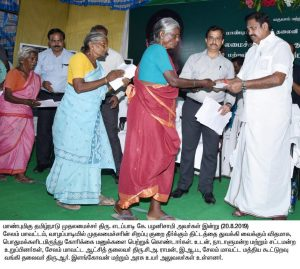 Hon'ble Cheif Minister Functions at Salem District 2