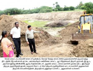 The District Collector Inspection 6