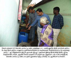 Dengue Awareness - Collector Inspection 3