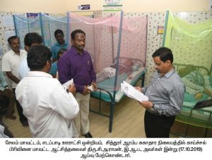 Dengue Awareness - Collector Inspection 9