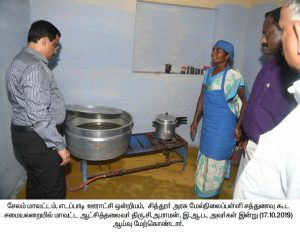 Dengue Awareness - Collector Inspection 6