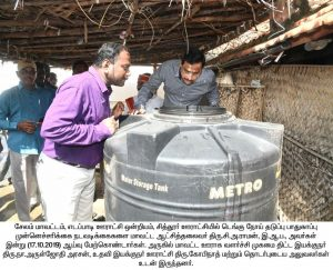 Dengue Awareness - Collector Inspection 11