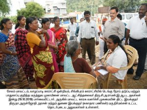 Dengue Awareness - Collector Inspection 2