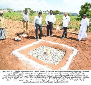 Closing of Unused Bore-well - Collector Inspection 3