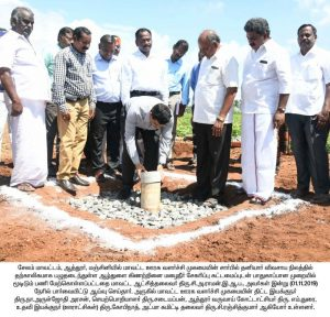 Closing of Unused Bore-well - Collector Inspection 2