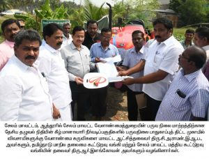 Agriculture - Climate Protection Scheme Camp 4