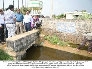 The District Collector Inspected The Selathampatti Lake 5
