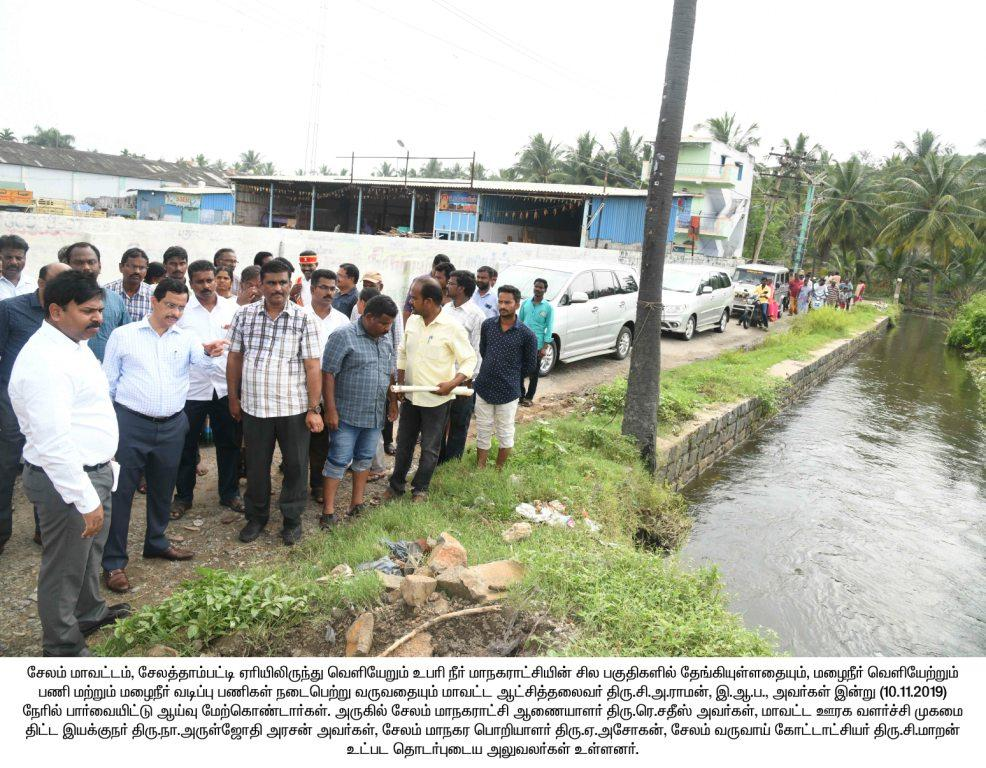The District Collector Inspected The Selathampatti Lake 1