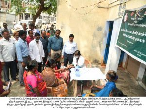 The District Collector Inspected The Selathampatti Lake 3