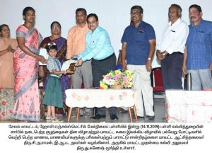 Children's Day Celebration 4