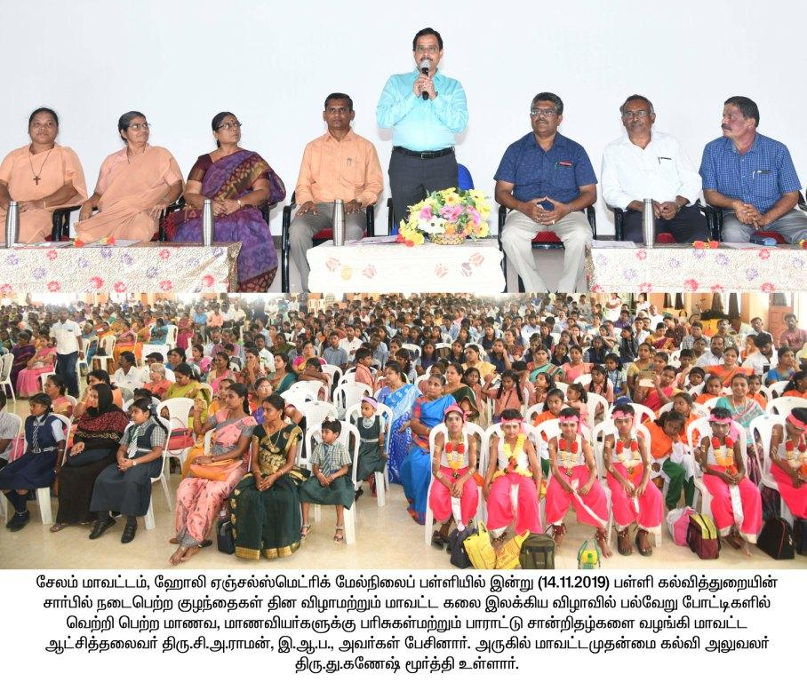 Children's Day Celebration 1