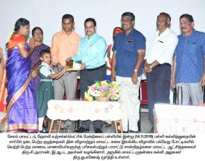 Children's Day Celebration 2