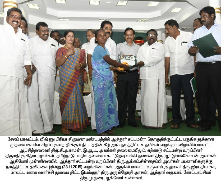 Chief Minister's Special Grievance Redressal Program 11