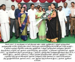 A ceremony to provide welfare assistance to the Tribal people 3