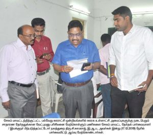 Local Body Election Observer Inspection 5