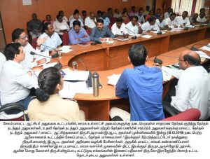 Local Body Election Observer Meeting 2