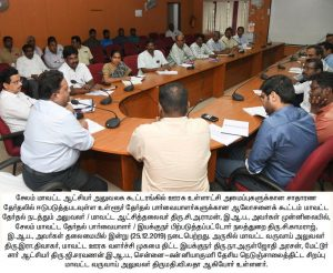 Local Body Election Observer Meeting - 25.12.2019 1