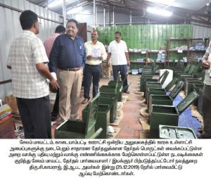 Local Body Election Observer Inspection - 25.12.2019 1