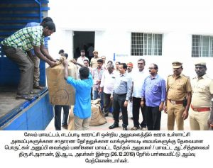 Local Body Election District Election Officer/Collector Inspection - 26.12.2019 3