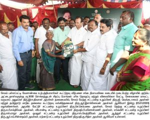 Pongal Gift Function 1