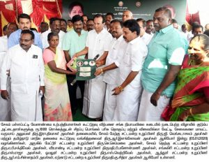 Pongal Gift Function 4