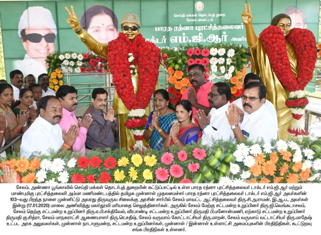 Puratchi Thalaivar DR.M.G.R - 103rd Birthday Celebration 4