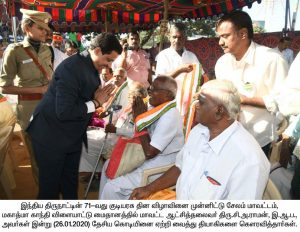 Republic Day - 26.01.2020 11