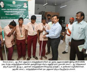 Disabled Person Grievance Day - 30.01.2020 3