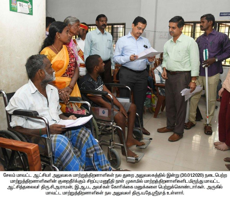 Disabled Person Grievance Day - 30.01.2020 1