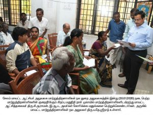 Disabled Person Grievance Day - 30.01.2020 2
