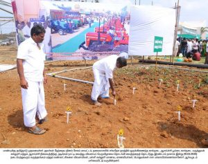 Agricultural Exhibition 11