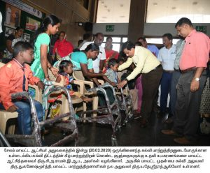 The District Collector provided assistance to children with disabilities 2