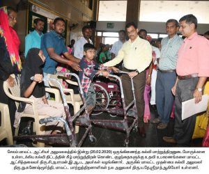 The District Collector provided assistance to children with disabilities 3