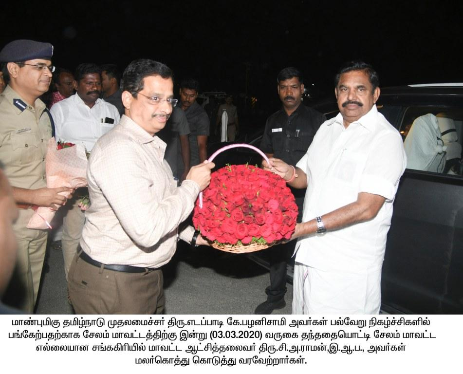 Hon'ble Chief Minister of Tamilnadu welcome by The District Collector