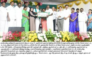 Hon'ble CM Function - Salem District 6