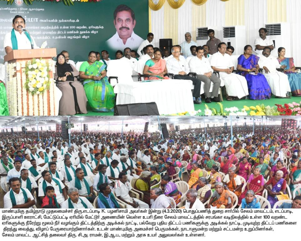 Hon'ble CM Function - Salem District 5