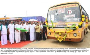 Hon'ble CM Function - Salem District 7