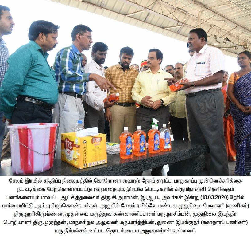 COVID-19 -The District Collector Inspection 11