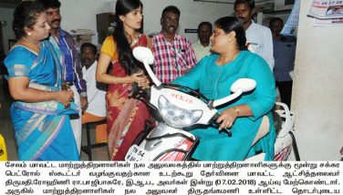 Disabled Person news image