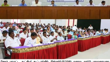 delimitation review meeting