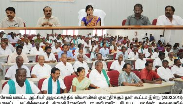 Agri Grievance meeting today