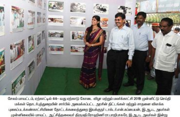 44th Yercaud Summer Festival and Flower show function 10