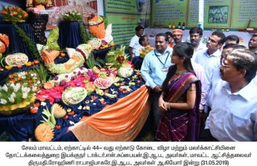44th Yercaud Summer Festival and Flower show function16